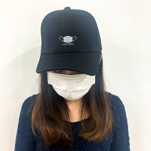 I Save Myself with medical mask in Black Embroidered Cap, Custom our iTee template and make it yours. Model View