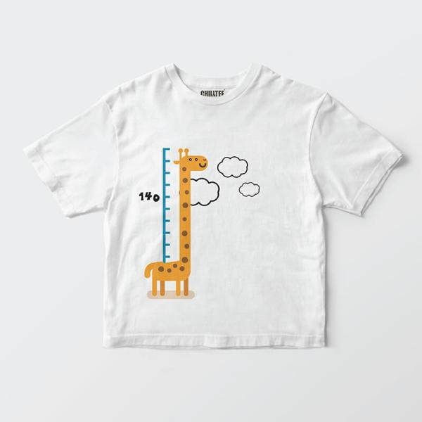 Custom your How Tall Am I? White T-shirt Template, Front Product View