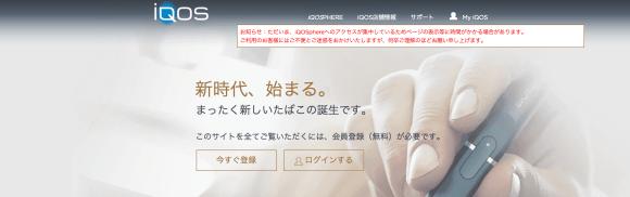スクリーンショット 2016-01-17 13.37.44