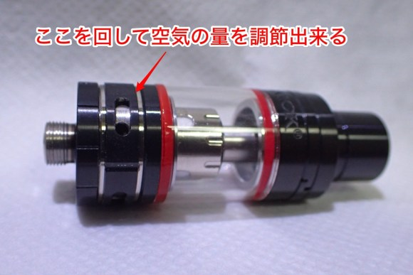 P4230052