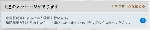 スクリーンショット 2016 04 10 21 30 56
