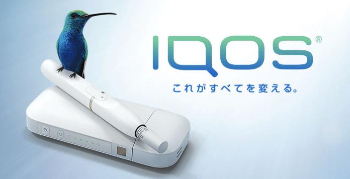 iQOS(アイコス)の仕組みと使用方法を徹底解説!使ってるからわかるメリット・デメリット!