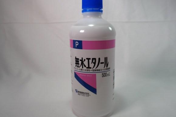 P3200439