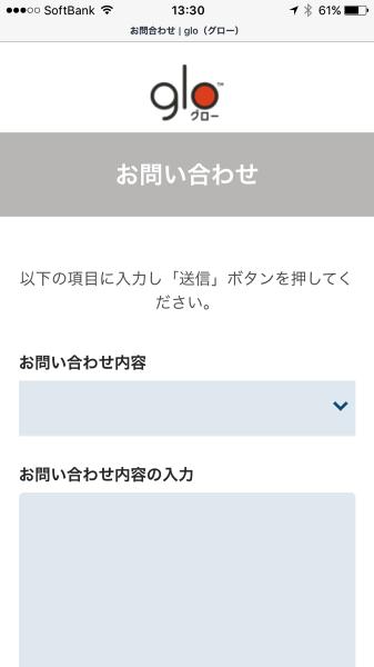 IMG 8014