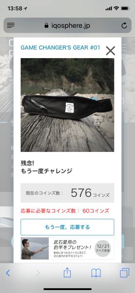 IMG 9804