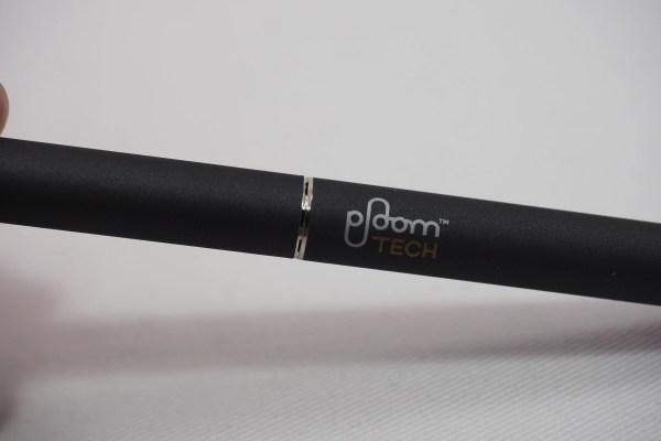 P5150067