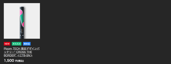 スクリーンショット 2018 08 03 16 40 14