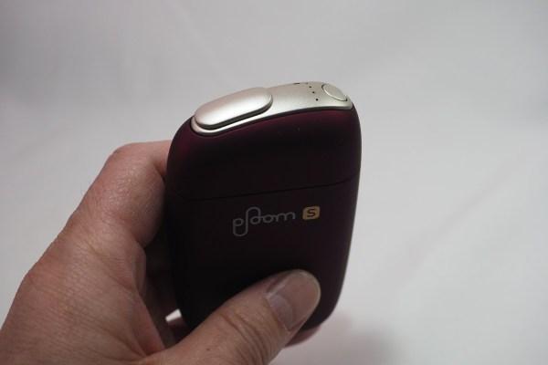 P2100145