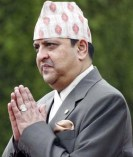 King Gyanendra of Nepal