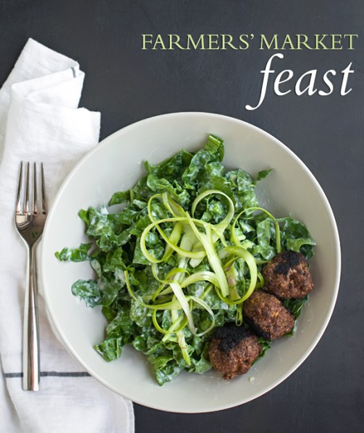 Kofta with Spinach & Arugula Salad