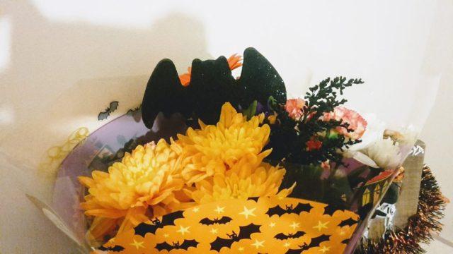 Flowers - Tesco