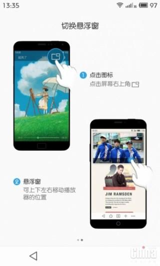 Meizu MX4 Pro будет запущен 28 октября