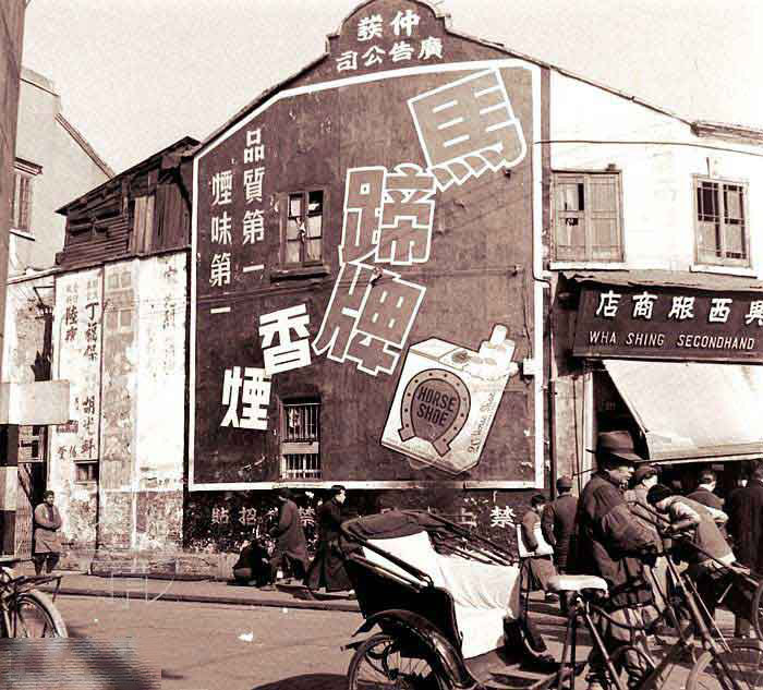 Shanghai historical pictures