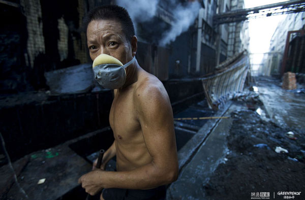 Chinese pollution images