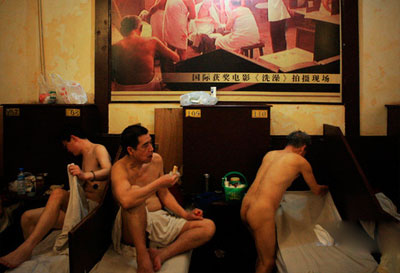 amazing images of a century-old Chinese sauna