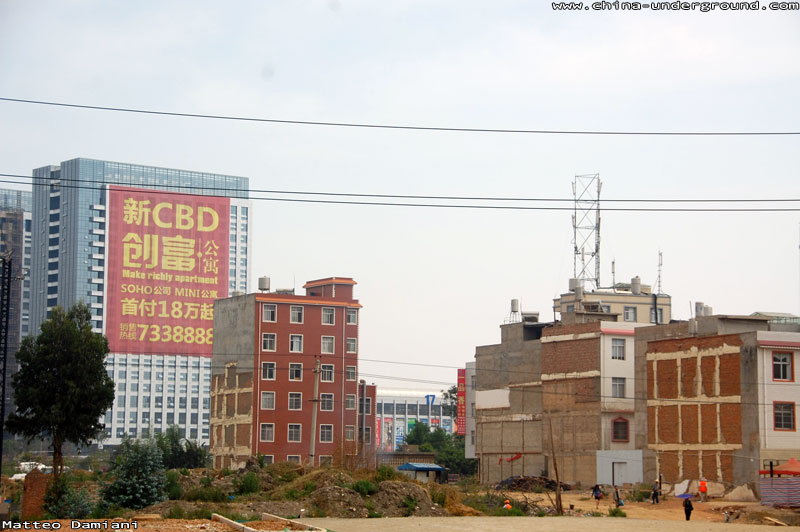 chengong ghost town in China