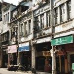 xiamen-old-street