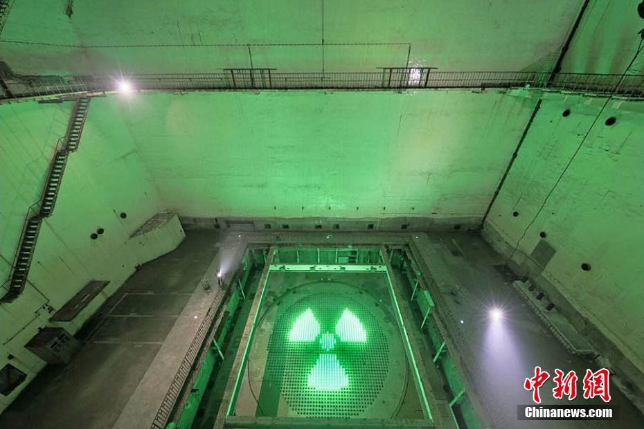 816 Nuclear Military Plant, Chinese underground top secret facility
