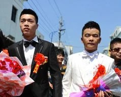 images of the first gay marriage in China