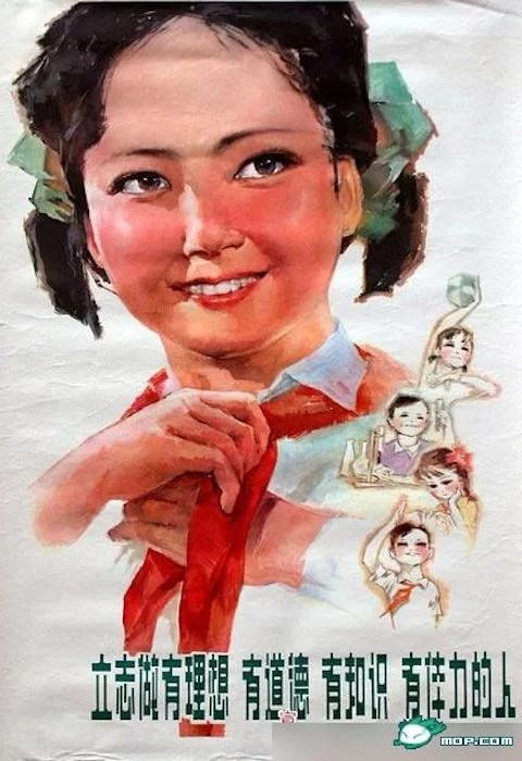 propaganda posters for Chinese children
