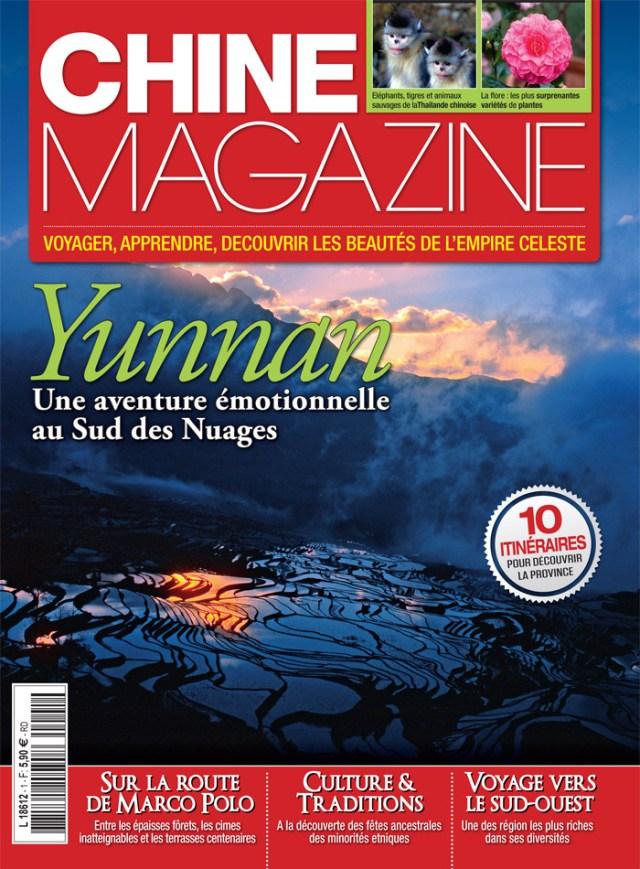 Chine Magazine