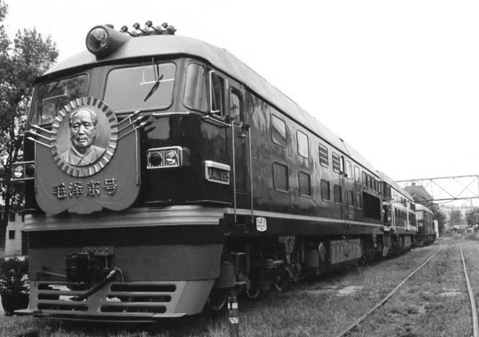 Chinese communist locomotives