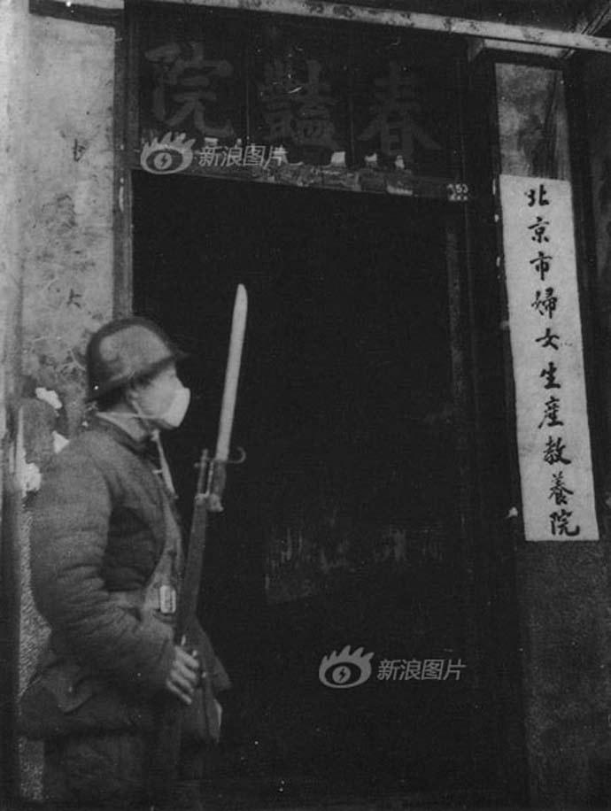Prostitution during the Communist Era