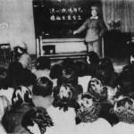 history-prostitution-china-027