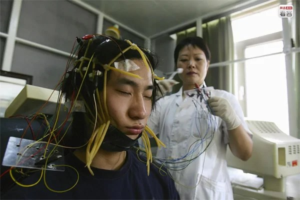 Internet addiction rehabs in China