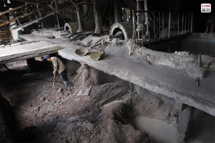 alum mines in China