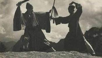 Last Taoist Immortality-Historical photos of China