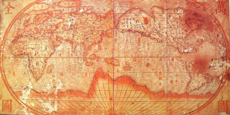 old maps of China