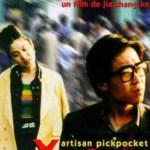 Xiaowu, Pickpocket