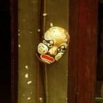 Beijing Mask