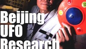 Beijing UFO Research Organization---ufo in China