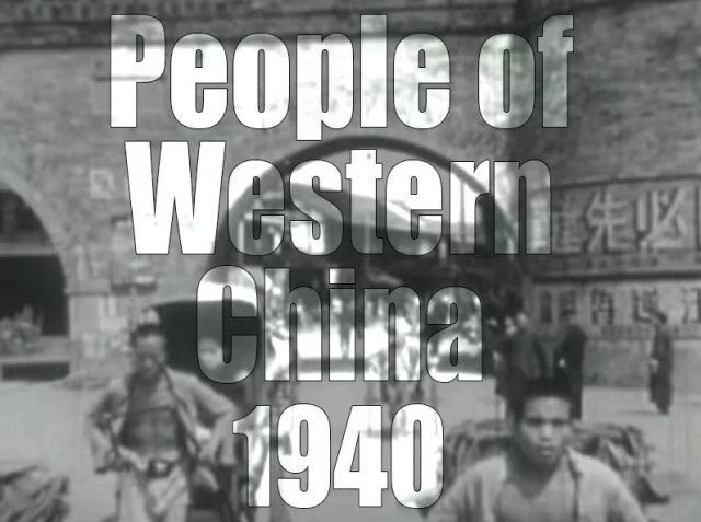 People of Western China---Documentary about Chengdu