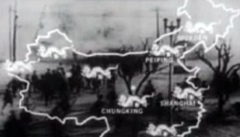 Red Chinese Battle Plan