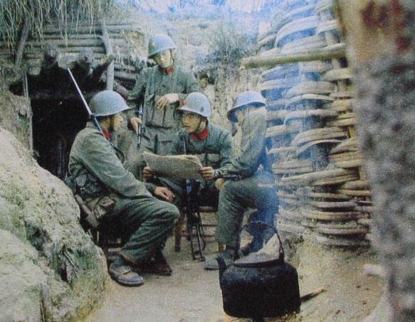 Sino-Vietnamese War images