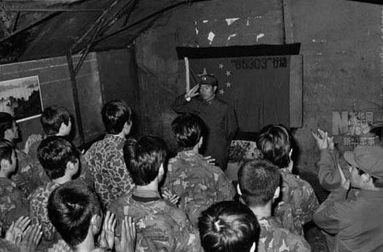 sino-vietnam-war