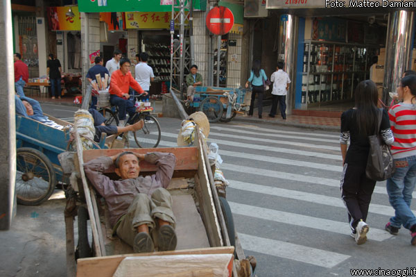 Old Chinese man - doctor ho
