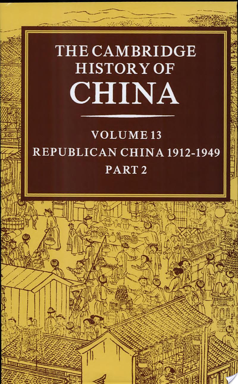 Republican China, 1912-1949