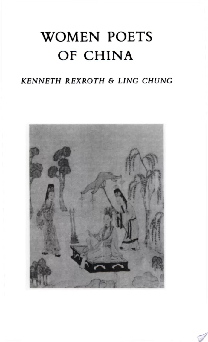 Women Poets of China