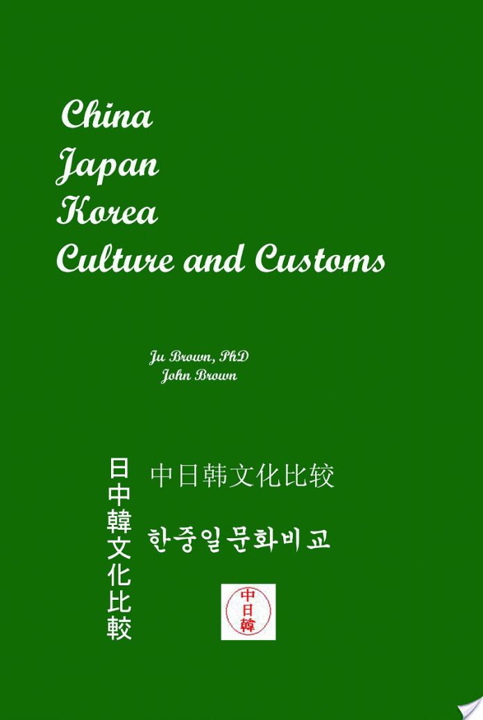 China, Japan, Korea