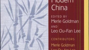 An Intellectual History of Modern China