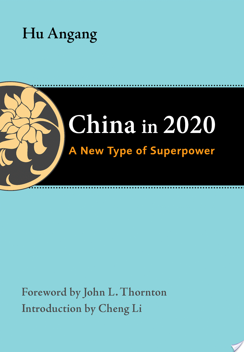 China in 2020
