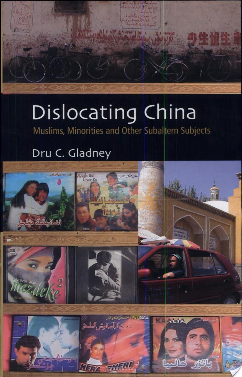 Dislocating China