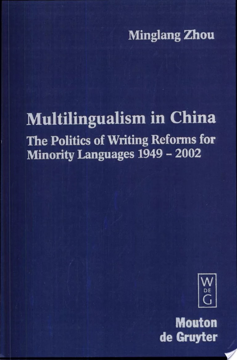 Multilingualism in China