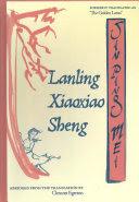 Jin Ping Mei (the Golden Lotus)