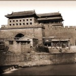 amazing_china_historical_pics