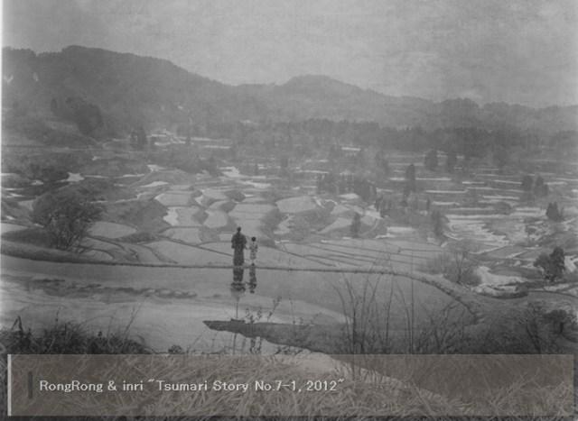-rongrong-inri-tsumari-story
